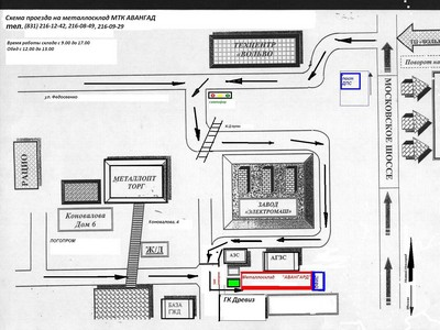 Схема проезда Группа компаний Авангард Нижний Новгород